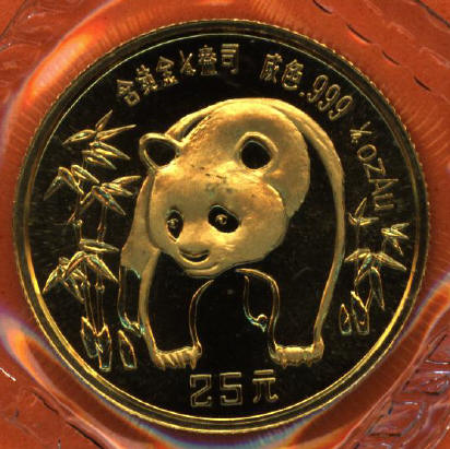 Older Chinese Panda Bear Gold Coins 1 20 1 10 And 1 4