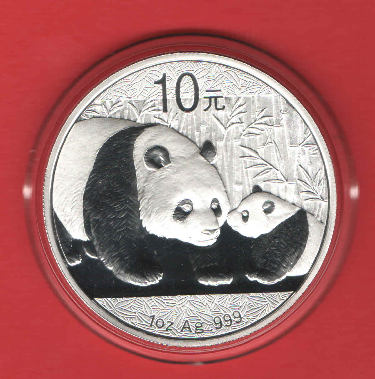 Panda Silver Coins From China For Sale Chinese Panda