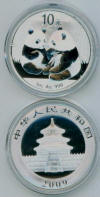 2009 Silver Panda coin from China - 1 ounce