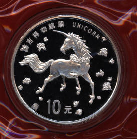 China Unicorn 1 Oz Silver Coins From China Troy Pound Silver Eagle Rounds Walking Liberty